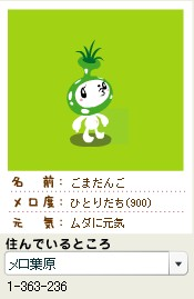 anzu_pro.jpg